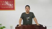 郑州市网络安全协会网络维护专委会第三次工作会议圆满召开