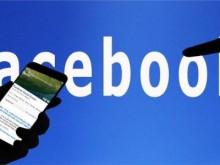 Facebook证实4.19亿用户的电话信息被泄露,曝光数据库已删除