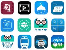 17款iPhone恶意软件从苹果App Store被移除