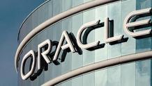 Oracle多个产品安全漏洞通告