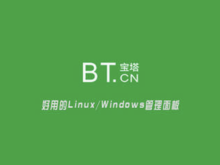 宝塔服务器面板PHPMYADMIN未鉴权漏洞