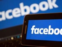 因泄露欧洲用户数据,传给美政府,脸书或面临191亿巨额罚款